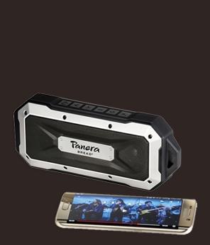 bounder speaker