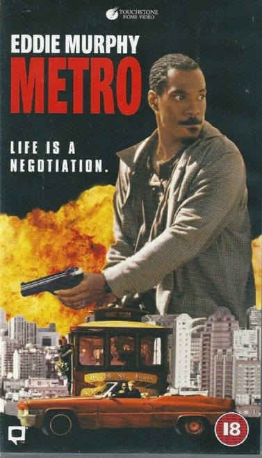 Metro on VHS from Touchstone Home Video