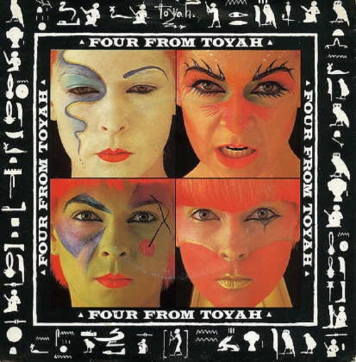 "7"" 33RPM Four From Toyah EP by Toyah from Safari Records (TOY 1)"