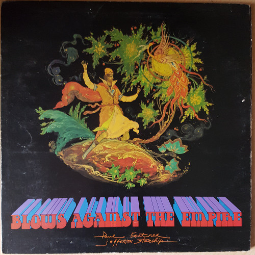 Blows Against The Empire by Paul Kantner/Jefferson Starship from RCA (SF 8163)