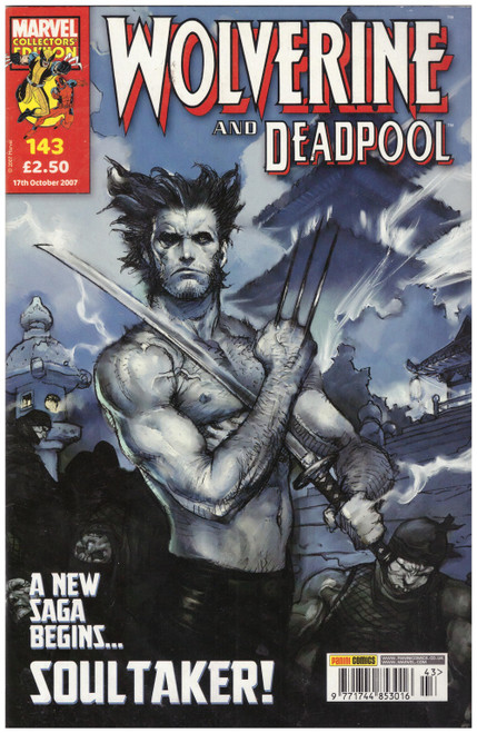Wolverine And Deadpool #143 Oct 07 from Marvel/Panini Comics UK