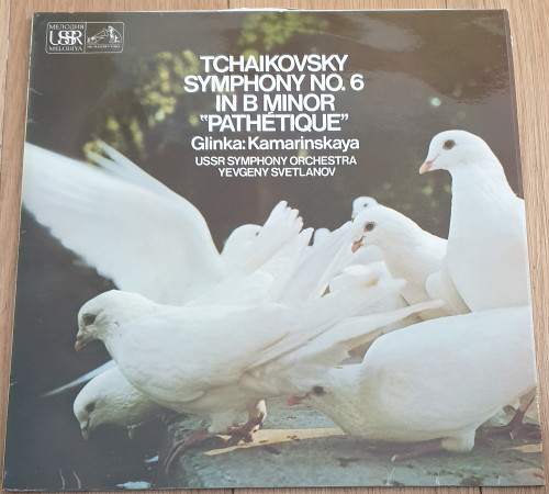 "Tchaikovsky: Symphony No. 6 In B Minor ""Pathetique""/Glinka: Kamarinskaya from Melodiya/His Master's Voice (ASD 2617)"