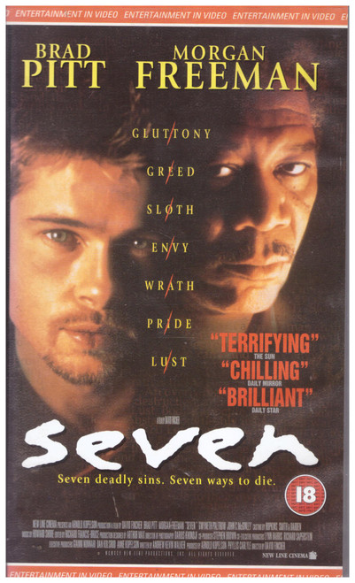 Seven VHS from Entertainment In Video (EVS 1200)