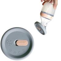 Haakaa New Silicone Breast Pump Cap - Grey example