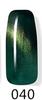 NICo Cateye 3D Gel Polish 0.5 oz - Color #040
