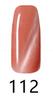 NICo Cateye 3D Gel Polish 0.5 oz - Color #112