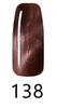 NICo Cateye 3D Gel Polish 0.5 oz - Color #138