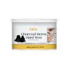 GIGI - #0286 Charcoal Detox Hard Wax 13 oz