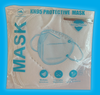 KN95 Face Mask Pre-packed of 50pcs(25bag) (Net $1.00/pc)