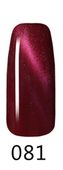 NICo Cateye 3D Gel Polish 0.5 oz - Color #081