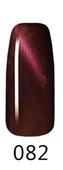 NICo Cateye 3D Gel Polish 0.5 oz - Color #082