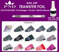PND Transfer Foil Kit(15designs)+Nico Foil Activator Gel+Nail Pen Silicone Collection #7