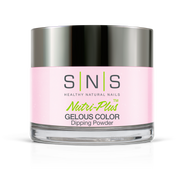 SNS Powder Color 1.5 oz - #NC05 FRESH MEAT