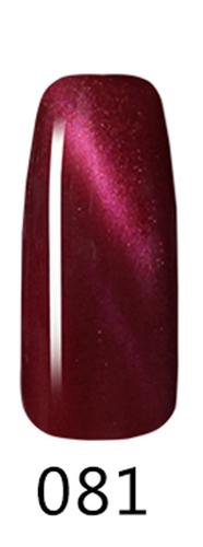 NICo Cateye 3D Gel Polish 0.5 oz - Color #081