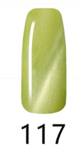 NICo Cateye 3D Gel Polish 0.5 oz - Color #117