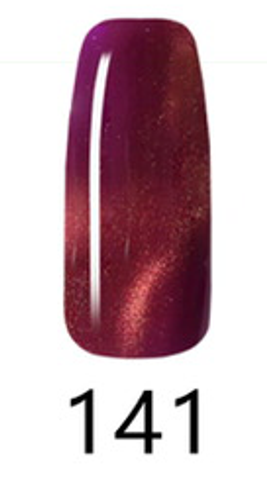 NICo Cateye 3D Gel Polish 0.5 oz - Color #141