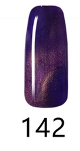 NICo Cateye 3D Gel Polish 0.5 oz - Color #142