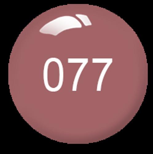 Cosmo Acrylic & Dipping 2 oz - CDC77
