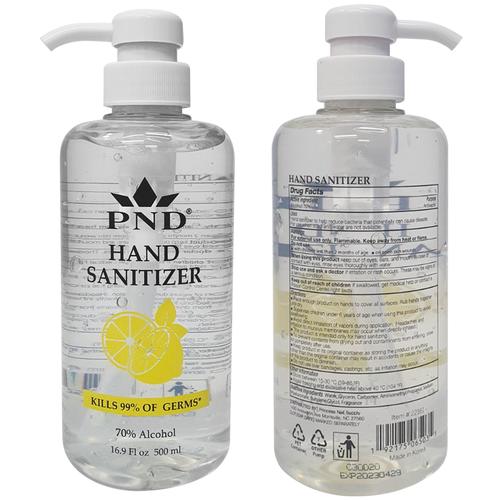 Hand Sanitizer 70% Alcohol 16.9oz with Pump, Box/24pcs