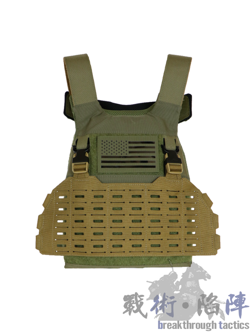 attach to plate carrier to use as a front panel