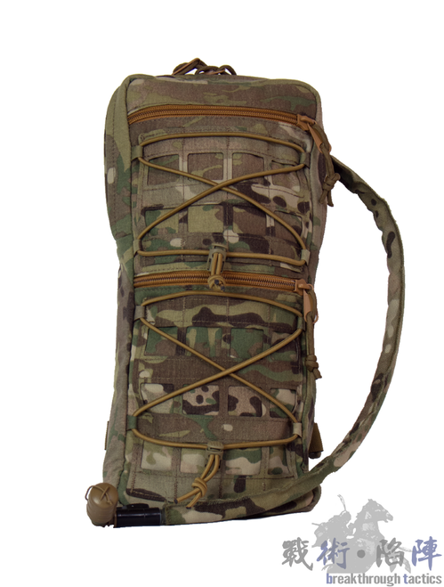 Hydration carrier fits 3L bags