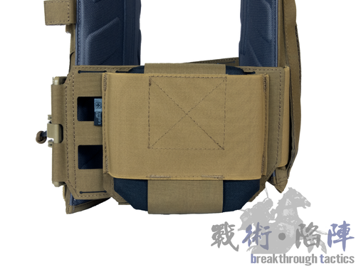 Fixes to the cummerbund through PALS/MOLLE system