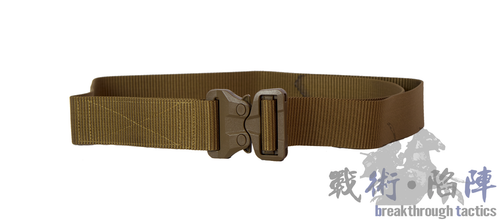 Belt with GT Cobra Buckle
