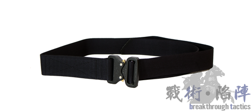 Belt with ANSI Cobra Buckle
