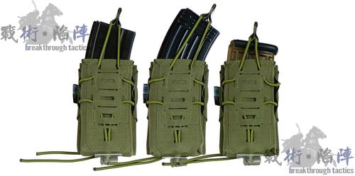 for AR-15, AK-47, Ak-74 or similar sized rifle magazines