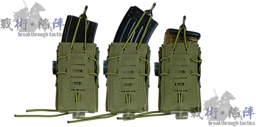 for AR-15, AK-47, Ak-74 or similar sized rifle magazines