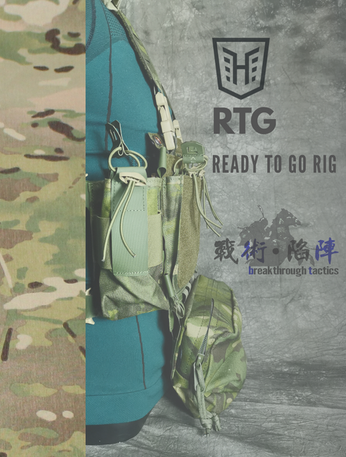 RTG MULTICAM (no side POUCHES)