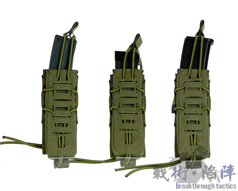 designed for bigger machine pistol magazine (e.g. Sig Sauer MPX, H&K UMP, Scorpion EVO, .45 SMG)