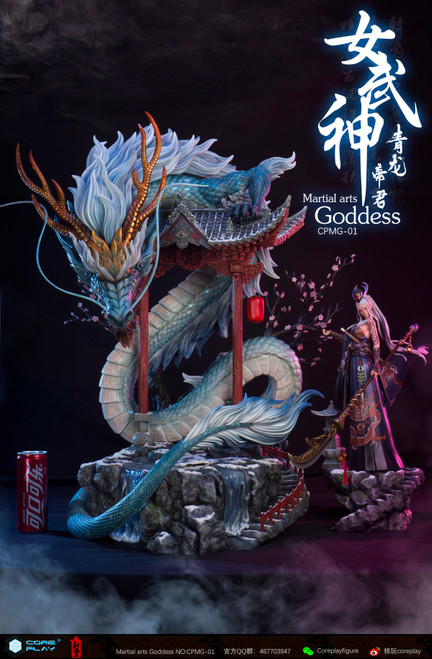 【PRE-ORDER】Coreplay  studio  X series NO1 'Blue dragon - King ' China  traditional culture resin statue