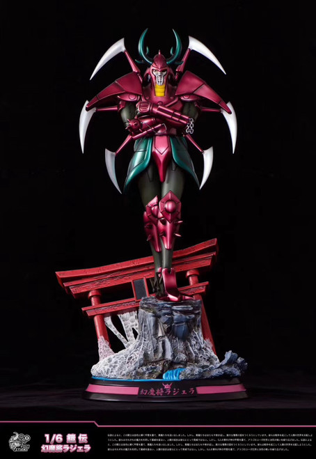 【IN-STOCK】FOC studio Rajura  resin statue