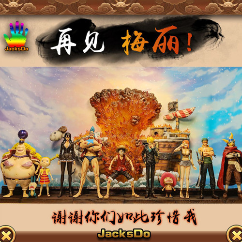 【IN-STOCK】JACKSDO ONE PIECES resin statue Bye Going Merry with characters