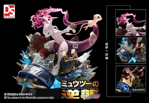 【IN-STOCK】DS Studio Mewtwo resin statue with LED