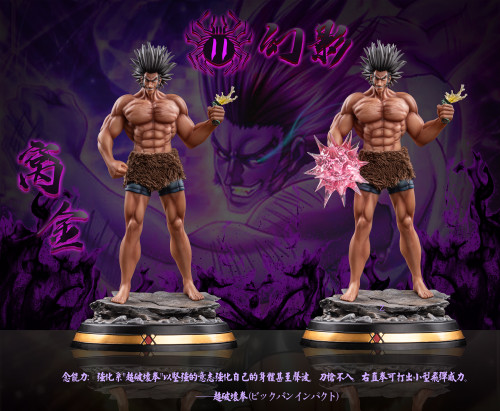 【PRE-ORDER】YU-studio HUNTER×HUNTER Uvogin  resin statue