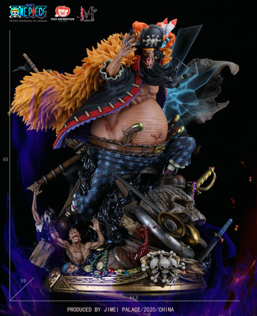 【PRE-ORDER】 JIMEI STUDIO LICENSED BlackBeard