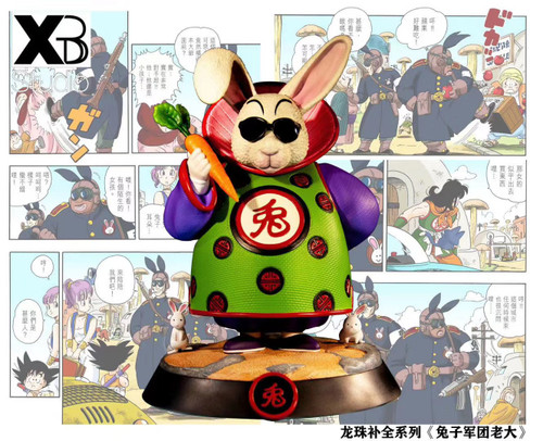 【PRE-ORDER】XBD-Studio  Toninjinka Dragon Ball resin statue