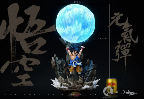 【PRE-ORDER】FATTBOY&DAYU studio kid Goku with LED