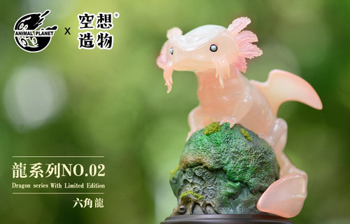 【PRE-ORDER】Anmal Planet dragon series resin statue