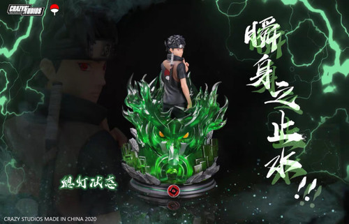 【PRE-ORDER】CRAZYS STUDIOS  Uchiha Shisui resin statue