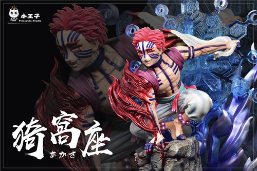 【PRE-ORDER】Princekin Studio Akaza resin statue  1:6 with LED