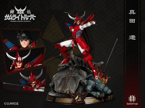 【In-stock】Immortals collectibles  SAMURAI TROOPERS   Ryo Licensed