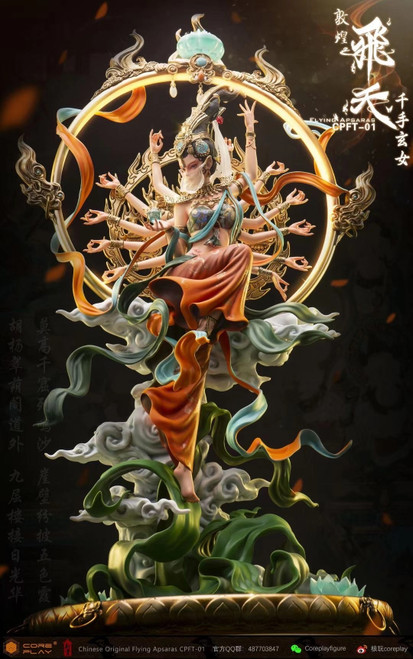 【PRE-ORDER】Coreplay Studio FLYING APSARAS resin statue