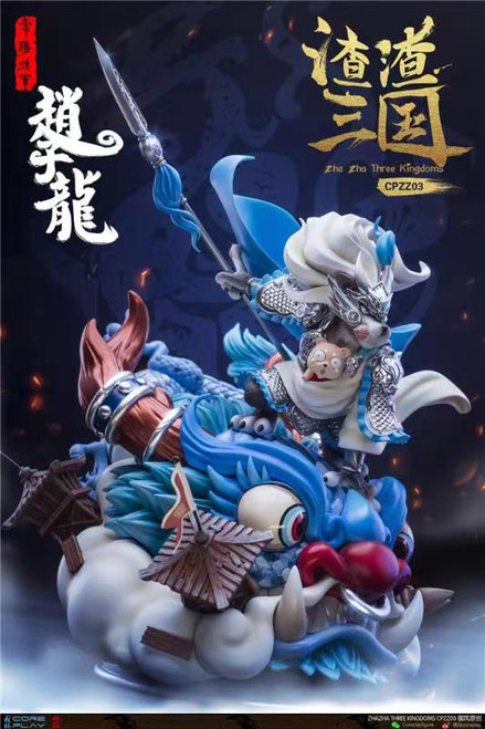 【PRE-ORDER】Coreplay  STUDIO  ZhaoZiLong resin statue