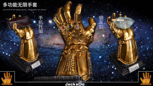 【PRE-ORDER】JacksDo Infinity Gauntlet(Phone Holder and Ashtray)