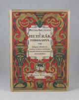 HETERAK TUDOMANYA, by Pietro Aretino and Francois de Bayros - 1921