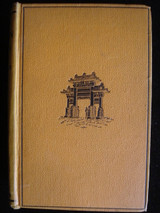 IN UNKNOWN CHINA, by S Pollard - 1921