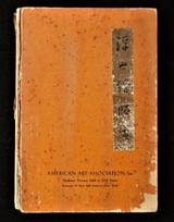 UKIYO-E PAINTINGS, The S.H. MORI COLLECTION - 1926